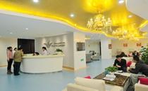 潍坊医学院整形外科一楼候诊区
