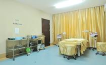 潍坊医学院整形外科注射室