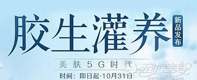株洲爱思特10月优惠活动