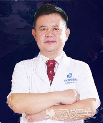 广州海峡闫爱跃医生