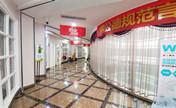 重庆时光整形面诊室走廊