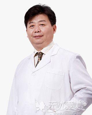 吸脂医生王志军