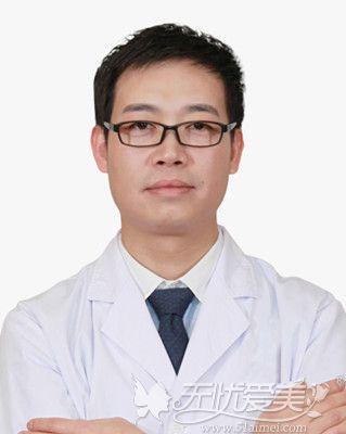 北京美莱面部抗衰联合医生欧剑涛
