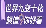 解锁上海伊莱美傲诺拉、曼托毛面假体隆胸11.11优惠价格宝箱