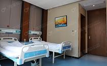 阜阳美莱坞整形医院病房