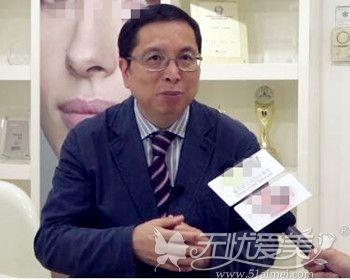 广州曙光罗盛康教授