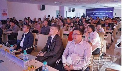 300+医美精英共享第六届整形学术盛会