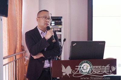 吴继光对鼻部整形进行学术发表