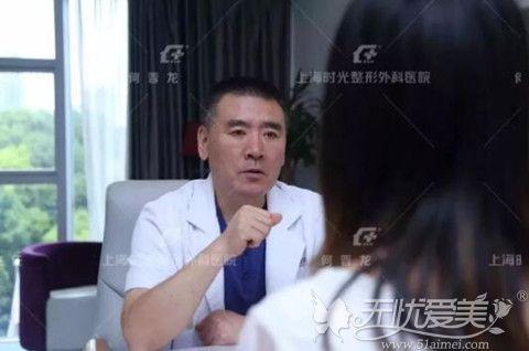 上海时光整形何晋龙医生
