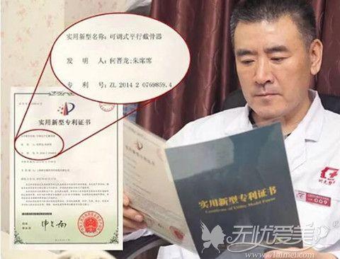 上海时光何晋龙医生