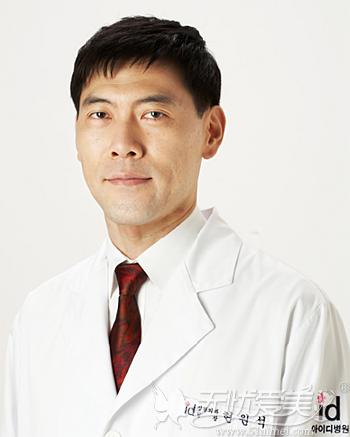 韩国ID整形医院玄沅锡院长