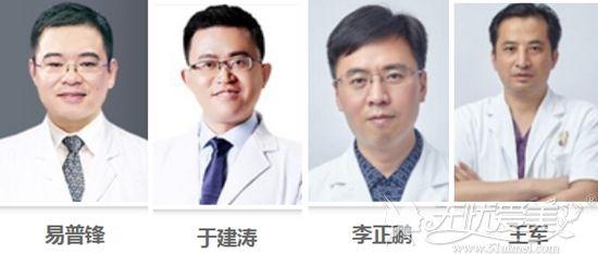 遵义韩美坐诊医生团队