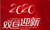 上海时光2020年双旦迎新体验四代热玛吉7800元起即可抗衰过年