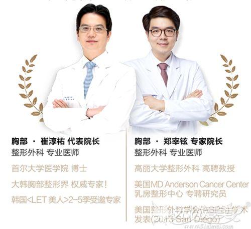 韩国必妩隆胸手术医生