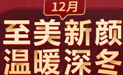 快来重庆郑荃丽格参加12月双眼皮手术特惠活动 才999元起