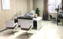 武汉华美植发中心咨询室