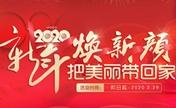 咨询隆胸价格时发现在广州5200元起能做花样年华假体丰胸