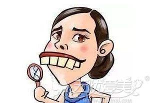 牙齿不整齐可以通过牙齿矫正改善