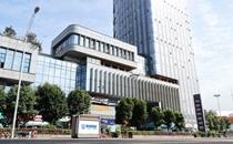 成都首瑞植发诊所大楼