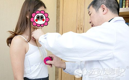 假体隆胸术前方案设计