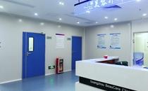 广州联合丽格医疗美容门诊部护士站