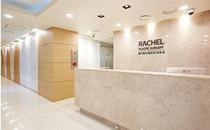 韩国蕾切尔Rachel整形医院前台接待中心