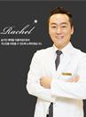 韩国蕾切尔整形医院医生柳承来