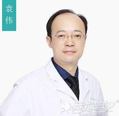 袁伟 武汉爱思特整形医院院长