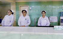 武汉爱思特整形医院护士站