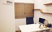 韩国GRIDA整形外科面诊室