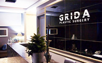 韩国GRIDA整形外科接待中心