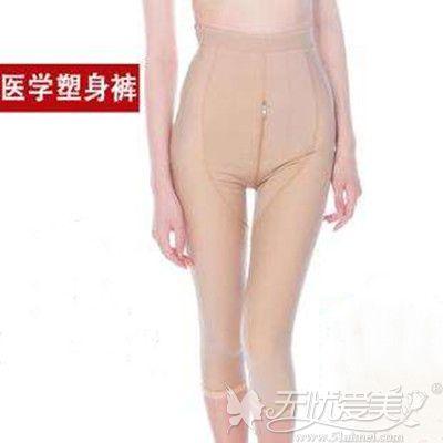 大腿吸脂后一定要坚持穿身衣服加速恢复