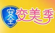 3月来广州正好赶上第五代热玛吉搞活动 做一次才一万多
