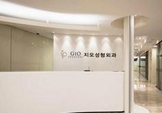 韩国GIO整形医院