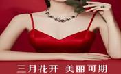 郑州华山整形3月13复工已开启 预约到院艾莉薇玻尿酸买3送1