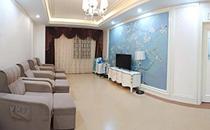 重庆军科整形医院等待室