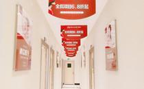 都匀时光整形走廊