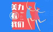 4月祛斑好时节就来深圳做超皮秒祛斑仅需1880元起就可享受
