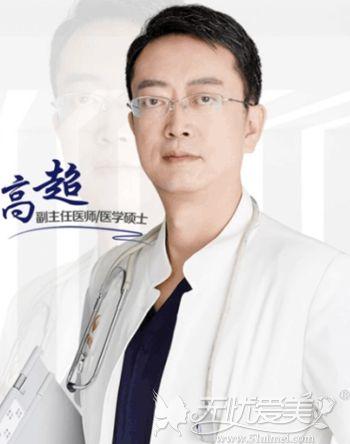 找北京高超医生做娜绮丽假体隆胸能维持多少年?