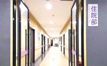 温岭芘丽芙整形住院部走廊
