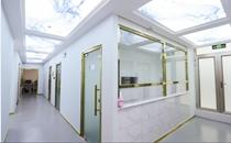 北京丽星翼美整形走廊