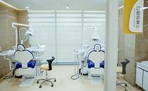 杭州华颜口腔治疗室