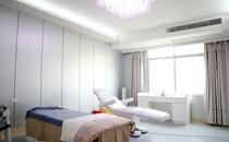 萍乡星悦整形治疗室