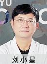 昆明坤钰整形医生刘小星