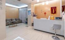 郴州爱思特医疗美容护士站