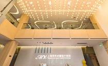 上海美希卓馨整形大厅