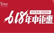南京6.18年终整形优惠价格表公布 软骨鼻综合手术19800元起