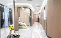 北京岩之畔洛神整形走廊
