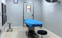 景德镇华瑞医疗美容手术室