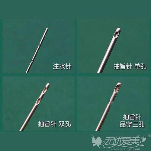 各种型号的吸脂针